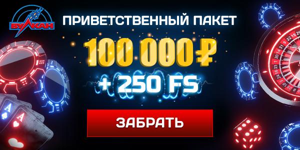 Рулетка игровая казино