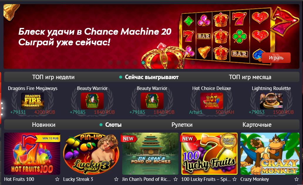 Casino up north michigan