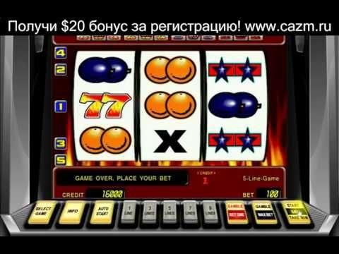 Связана с прозрачностью работы казино согласно решению госдумы интернет проекты