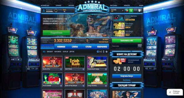 Игровые автоматы гейминаторы онлайн бесплатно играть онлайн в игровые автоматы ссср