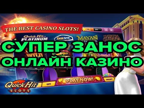 Кавказские игровые автоматы играть играть платно в игровые автоматы без регистрации