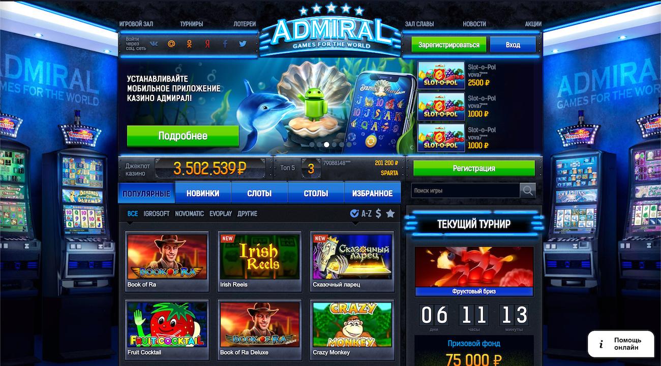 Игровые автоматы i играть в интернете популярные игровые автоматы i
