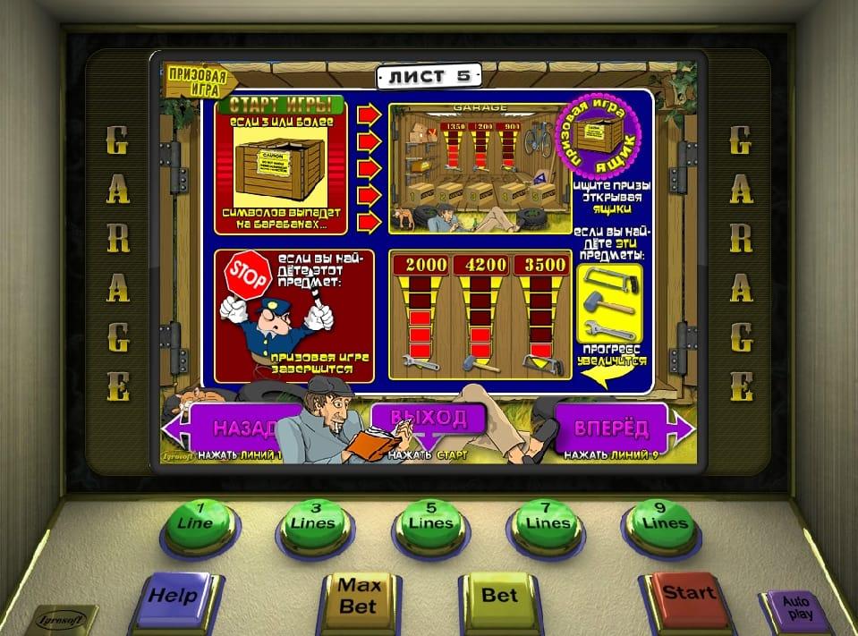 Бесплатно смотреть игровые автоматы игровые автоматы все проиграли