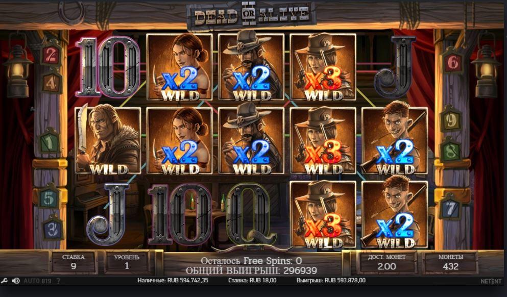 Игровые автоматы slizzering играть бесплатно покер онлайн 3д