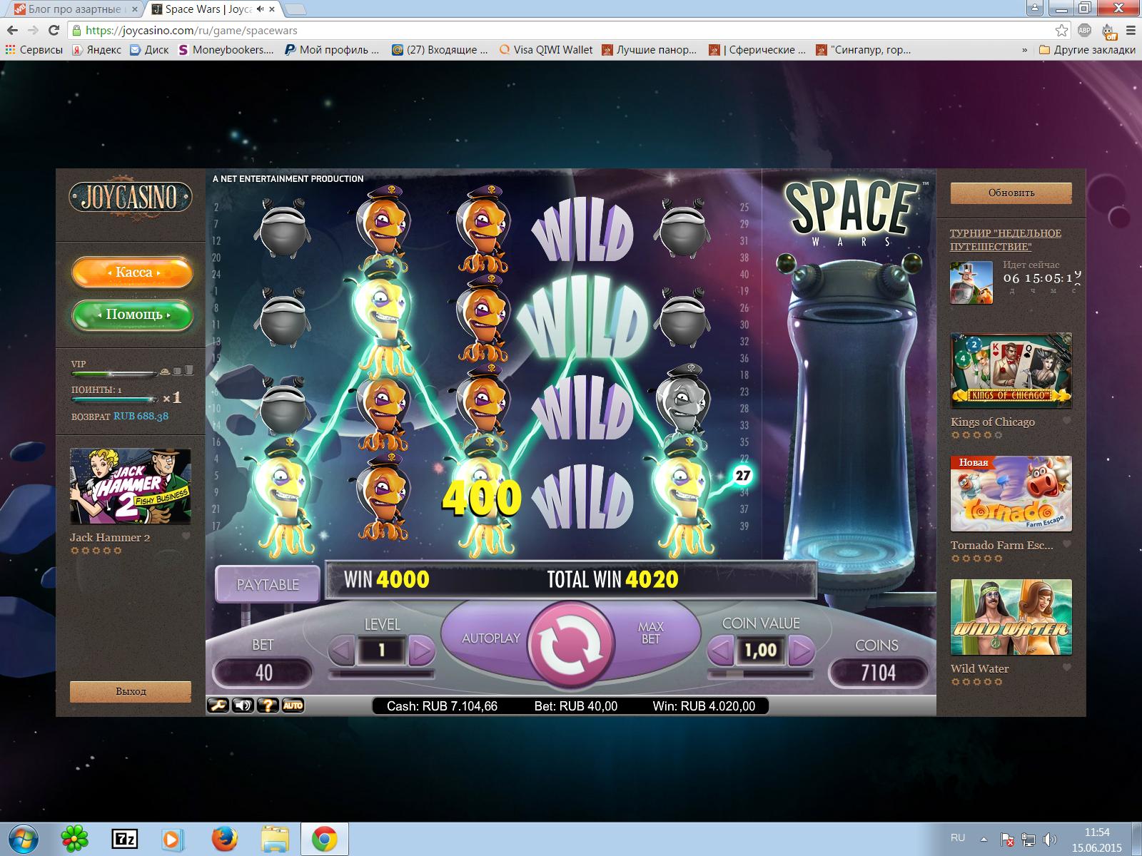 Игровые автоматы вулкан в королеве