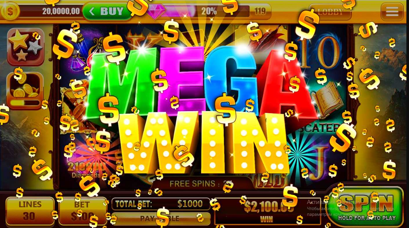 Скачать бесплатно java игровые автоматы casino online companies