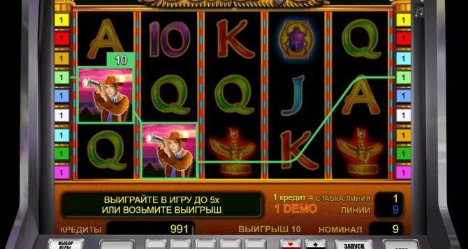 игровые автоматы без 1 депозита с бонусами