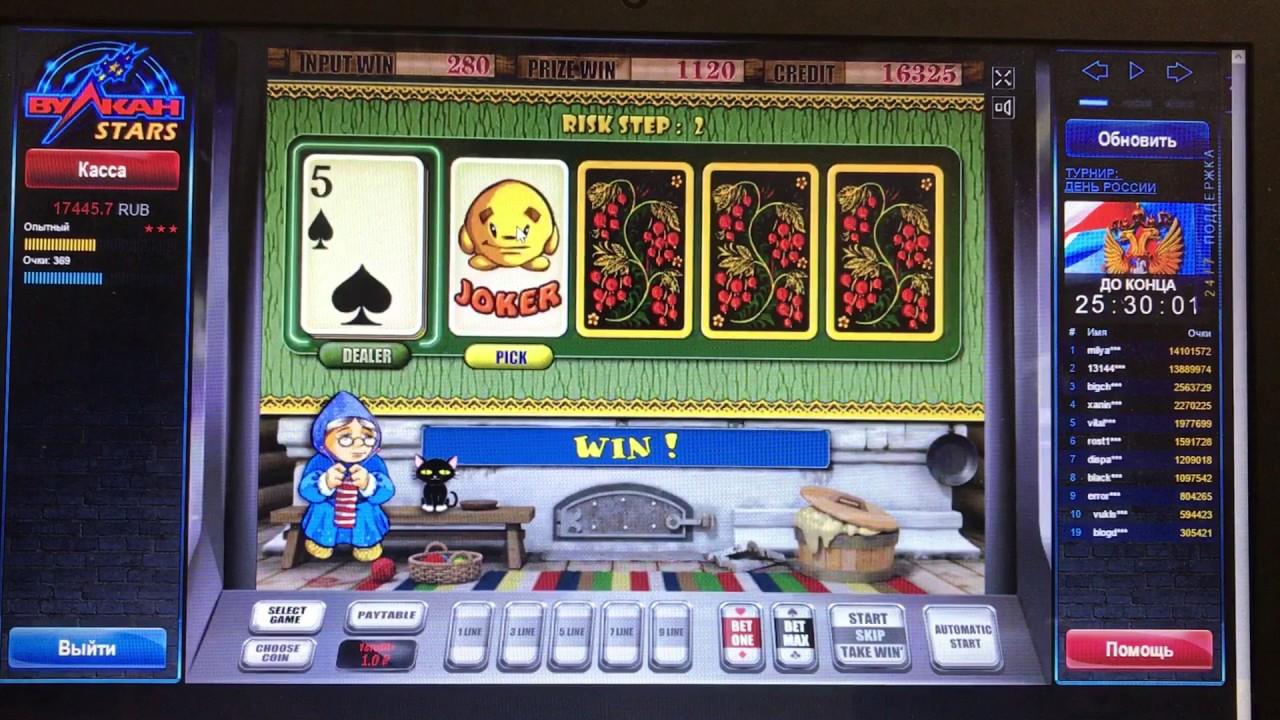 Игровые автоматы алькатрас скачать бесплатно