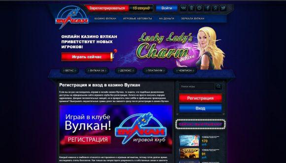 Выбор азартных игр интернет казино многие игры предлагаемые онлайн казино