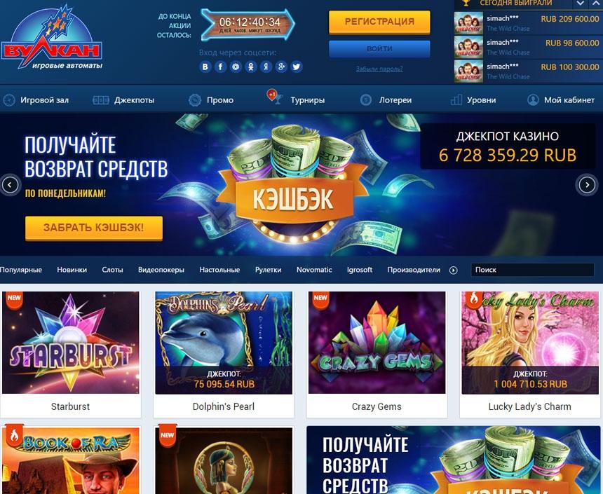 Играть в азартные игры демо версии аппараты