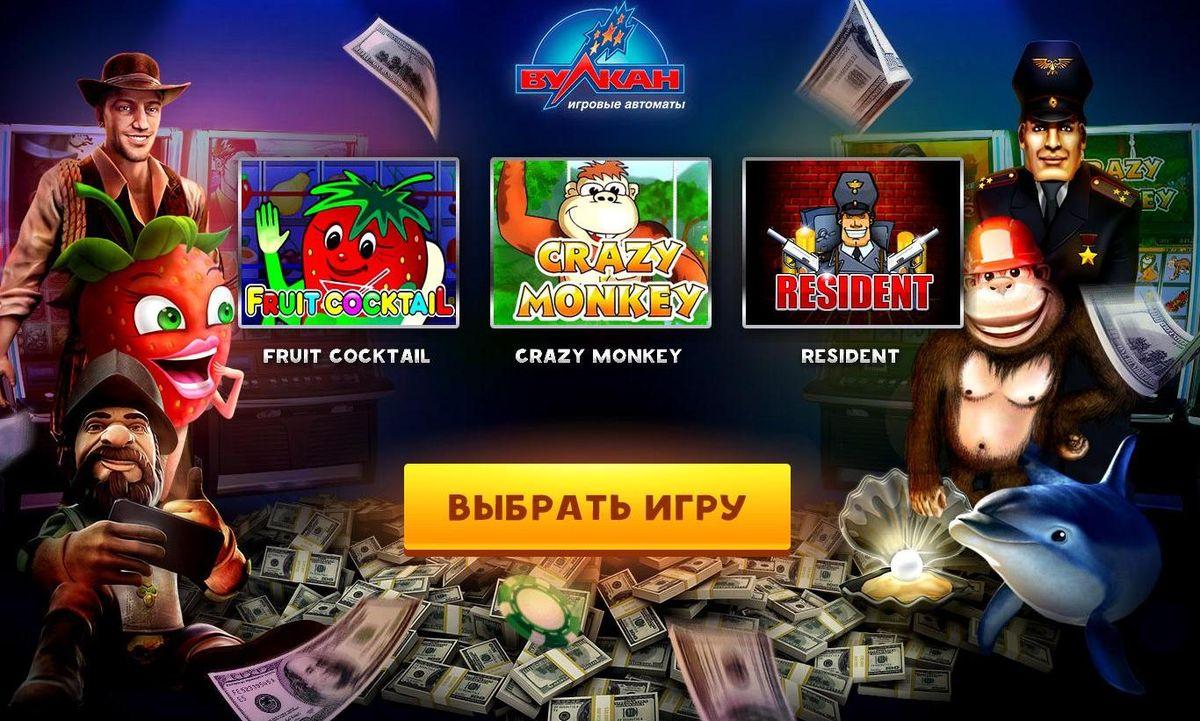 Вылезают игровые автоматы игры i игровые автоматы обезьяны бесплатно