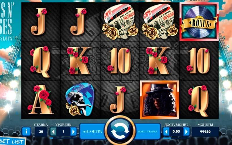 Играть бесплатно игровые автоматы клу
