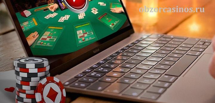 Приложение казино 777