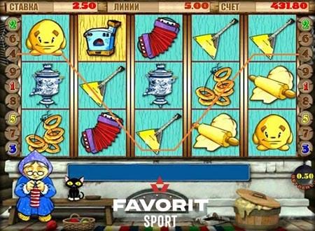 Слотомания игровые аппараты играть бесплатно онлайн online casino free welcome bonus no deposit