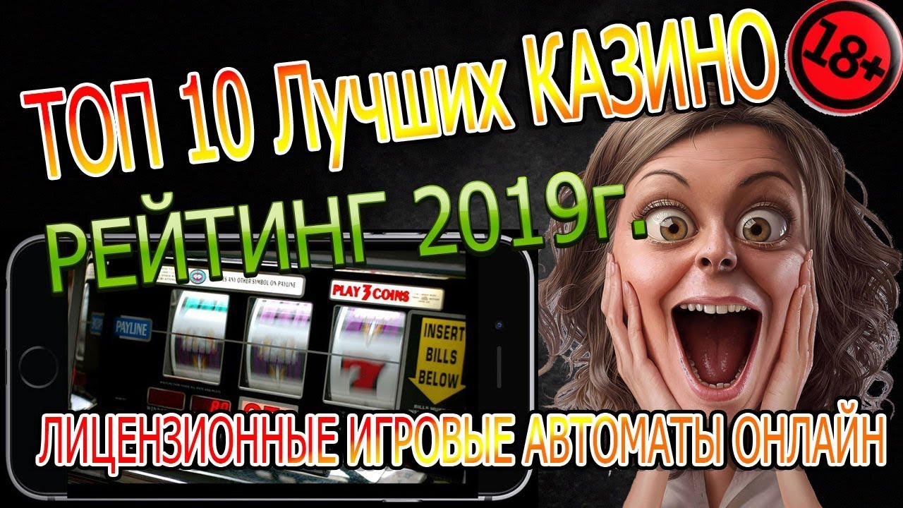 Inurl forum yabb игровые автоматы онлайн бесплатно играть 1 казино вулкан