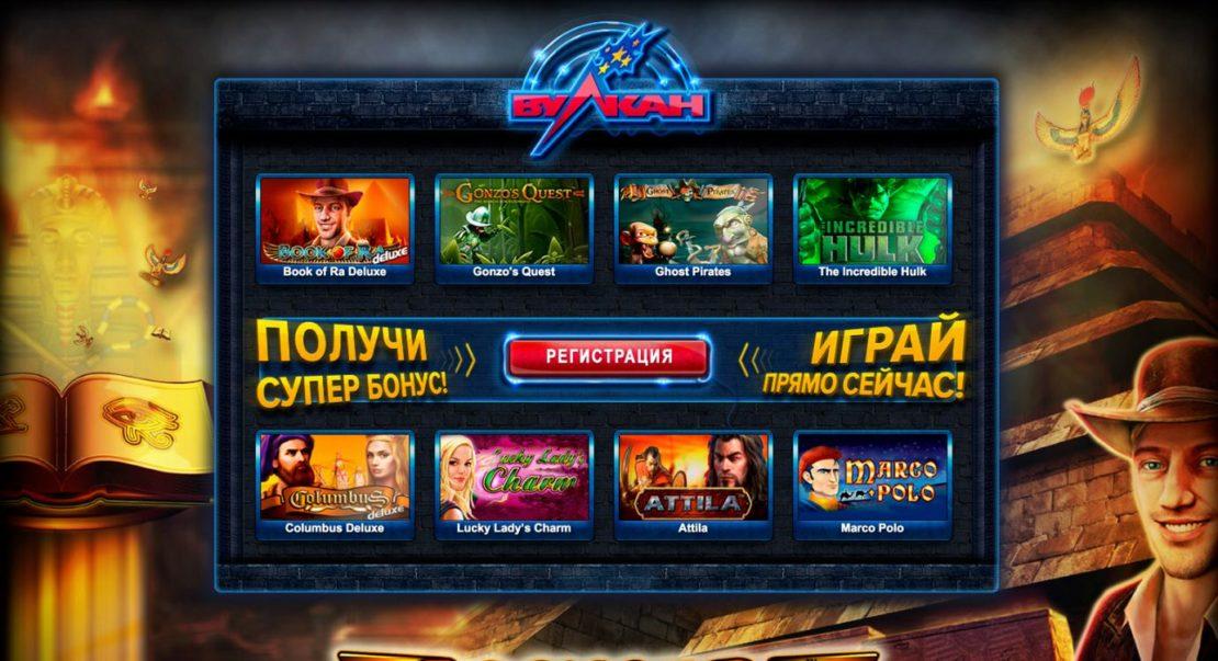 Формоза игровой автомат играть бесплатно и без регистрации автоматы игровые форумы