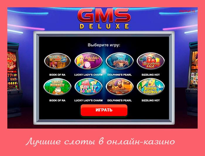 Джава игровые автоматы на мобилу